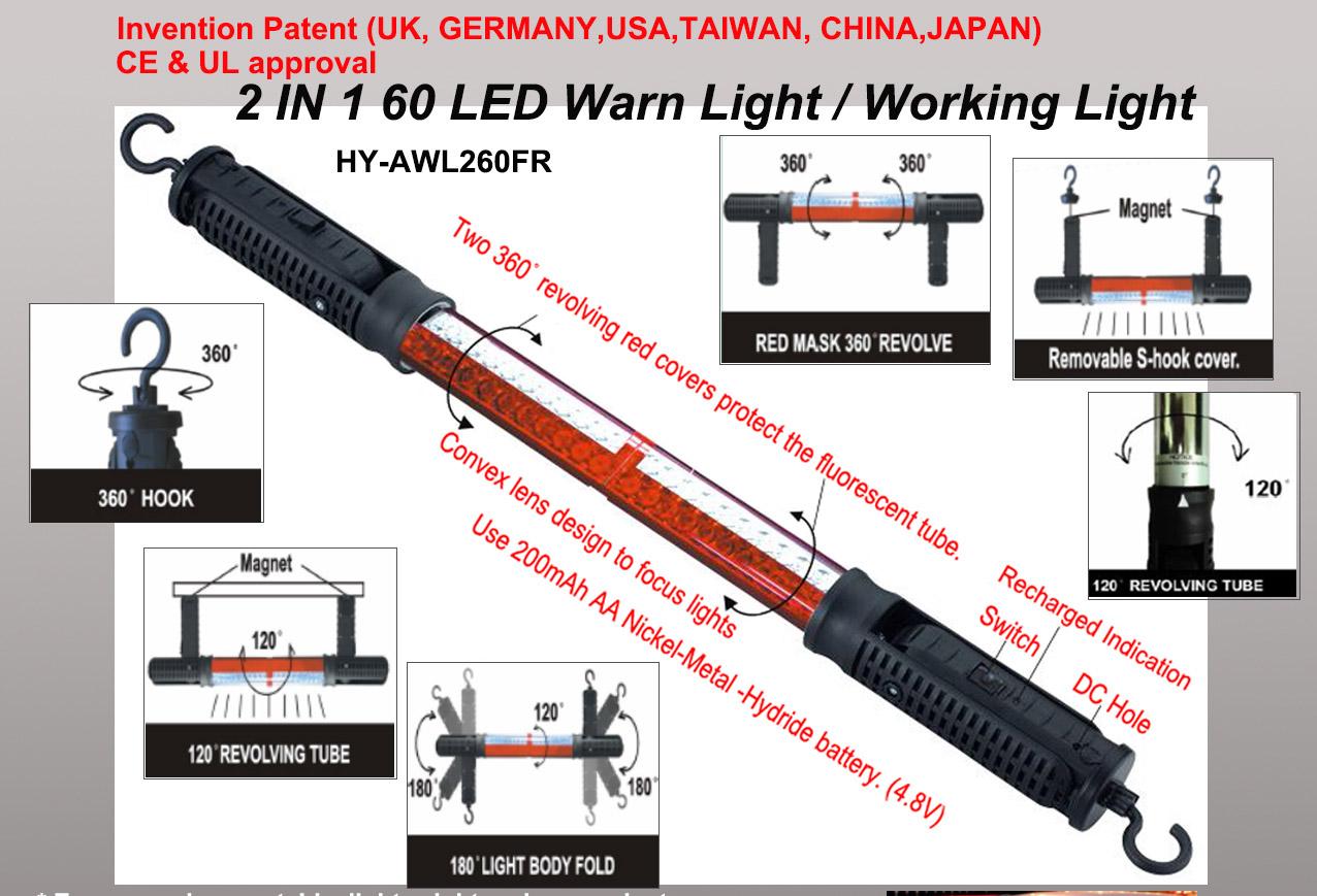 2 IN 1 60 LED WRN LIGHT/ WORKING LIGHT