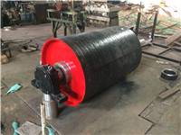 Conveyor Component/Conveyor Pulley/Drum Pulley