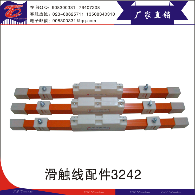 Crane Conductor Bar System