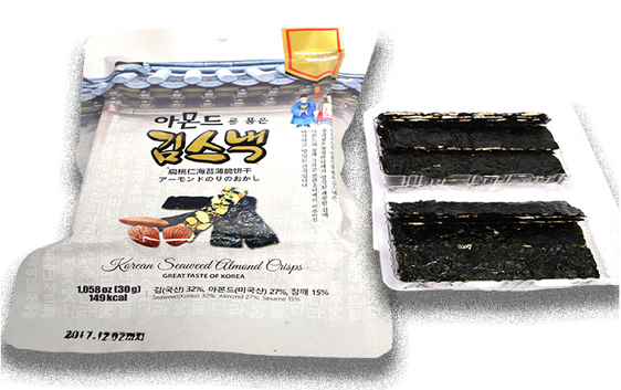 Seaweed snack with Almond