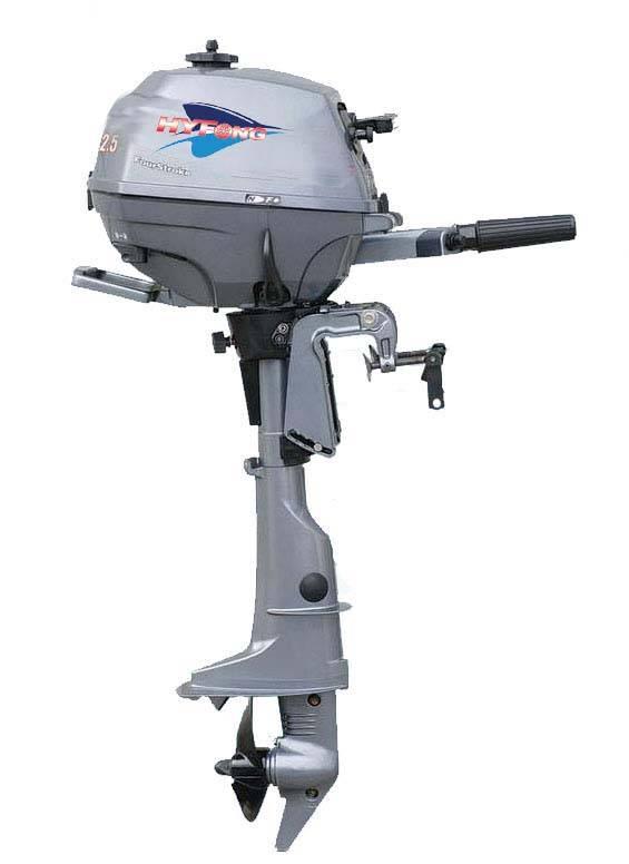 4 stroke 2.5hp outboard motor with EPA & CE