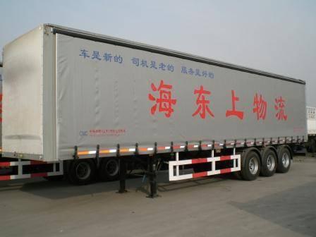 curtain side semi-trailer