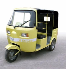 tricycle VX150ZK