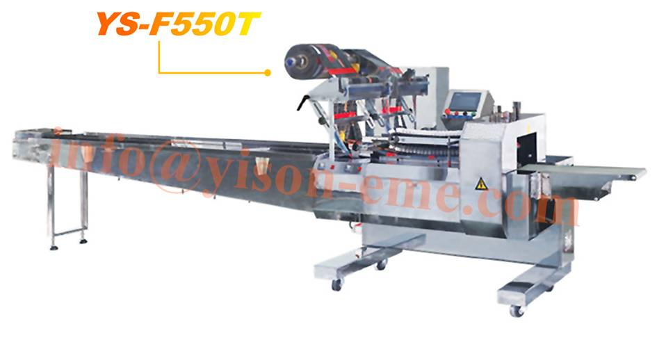 Full Servos Wafers packing machines, Bamboo Charcoal flow wrapping machine