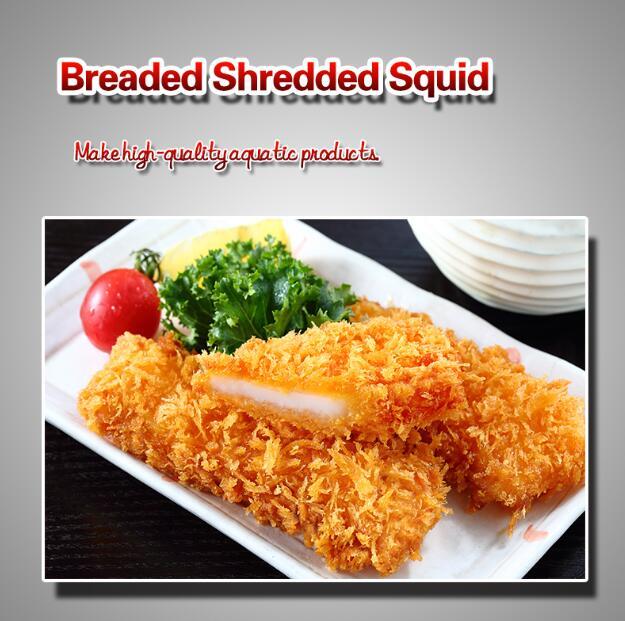 Breaded Shredded Squid 50G