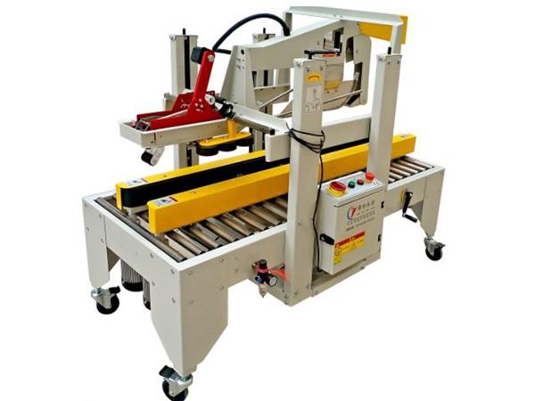 Automatic Flap Folding Case Sealer LC-FX30