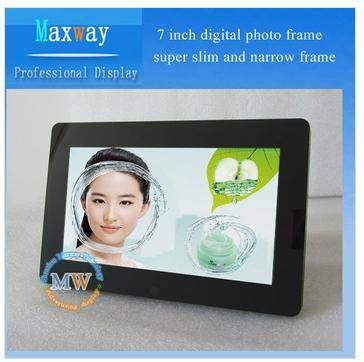 Narrow frame 7 inch battery digital photo frame