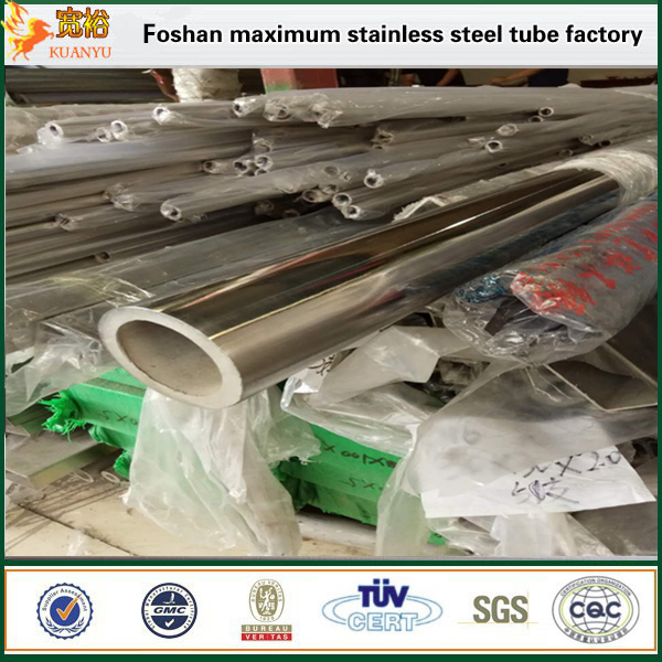 Round Shape Stainless Steel Tube