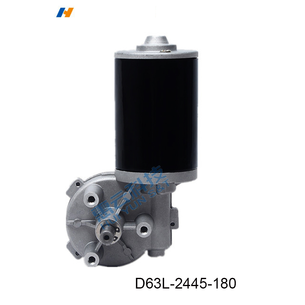 Custom high quality DC worm gear motor 12v 24V 180rpm engine electric motor with low noise