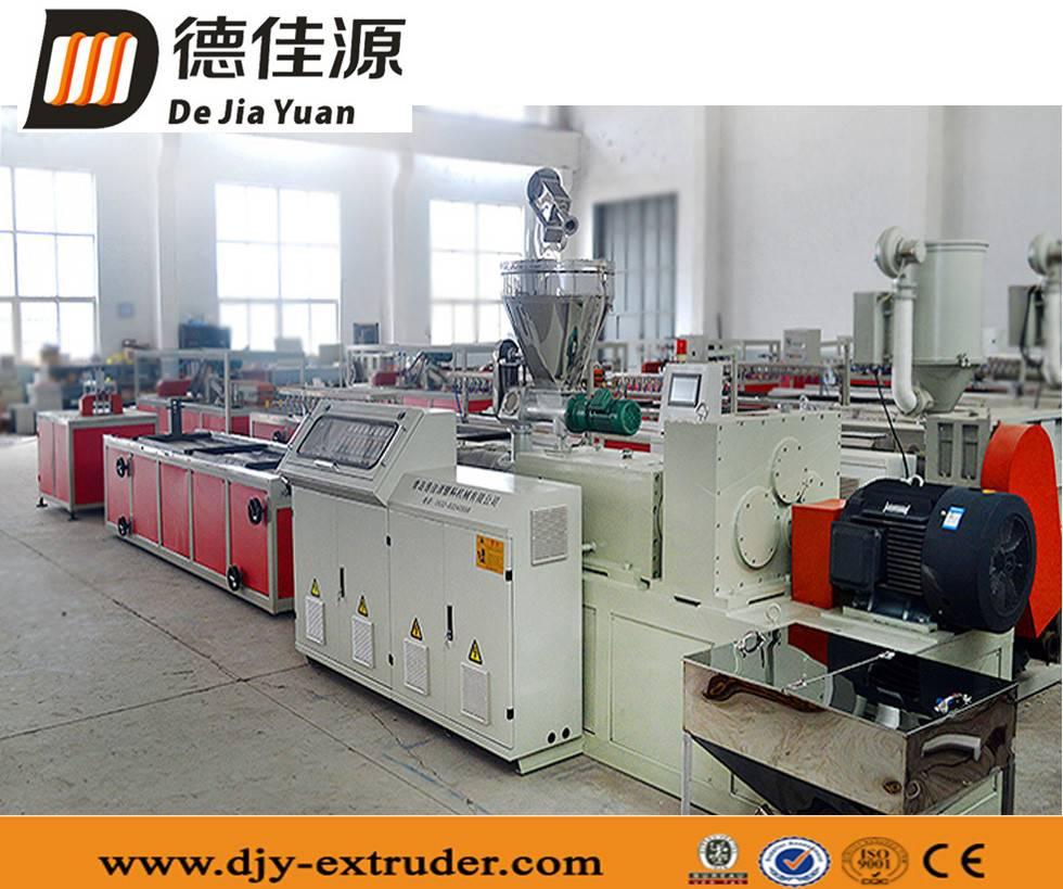 Wood Plastic Composite WPC/PVC Profile Production Line
