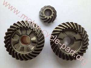 Outboard Gear and Pinion