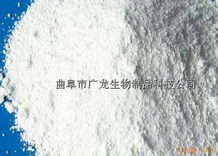 Cosmetic/food/pharma Grade Hyaluronic Acid raw material powder