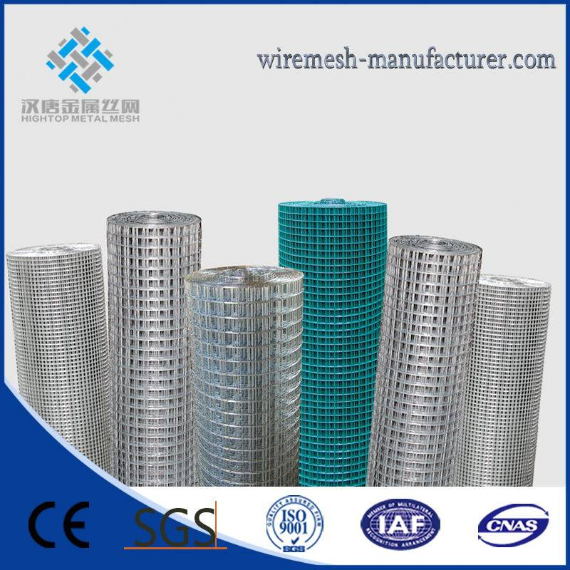 World class Quality and fairest price welded wire mesh in hometown of Wire Mesh