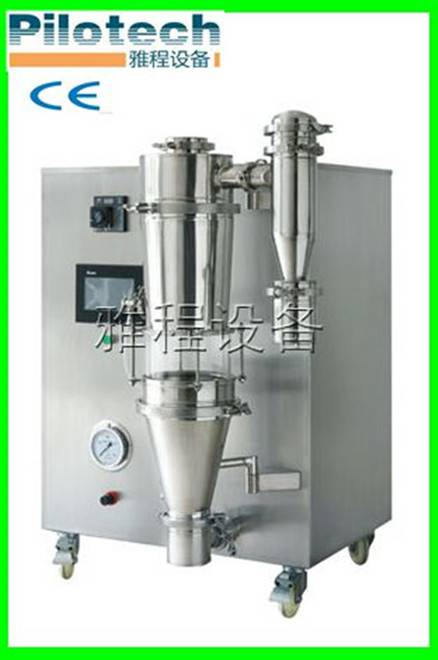 Lab low temperature spray dryer