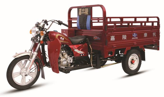 JIALING JH150ZH-2 Air cooled 150cc three wheel motorcycle Xiaokang