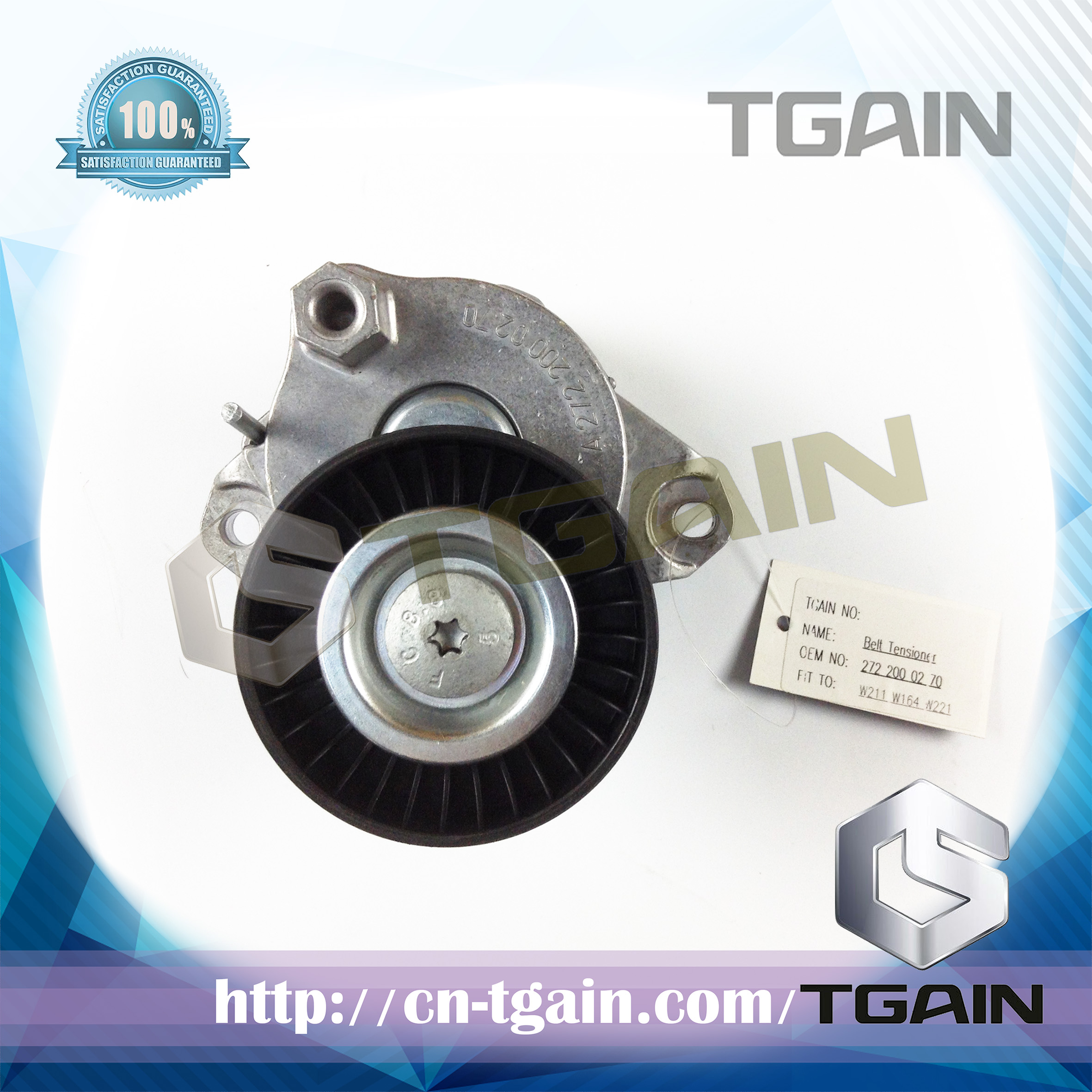 2722000270 Tensioner Pulley For Mercedes-Benz W204 W221 W251 W906
