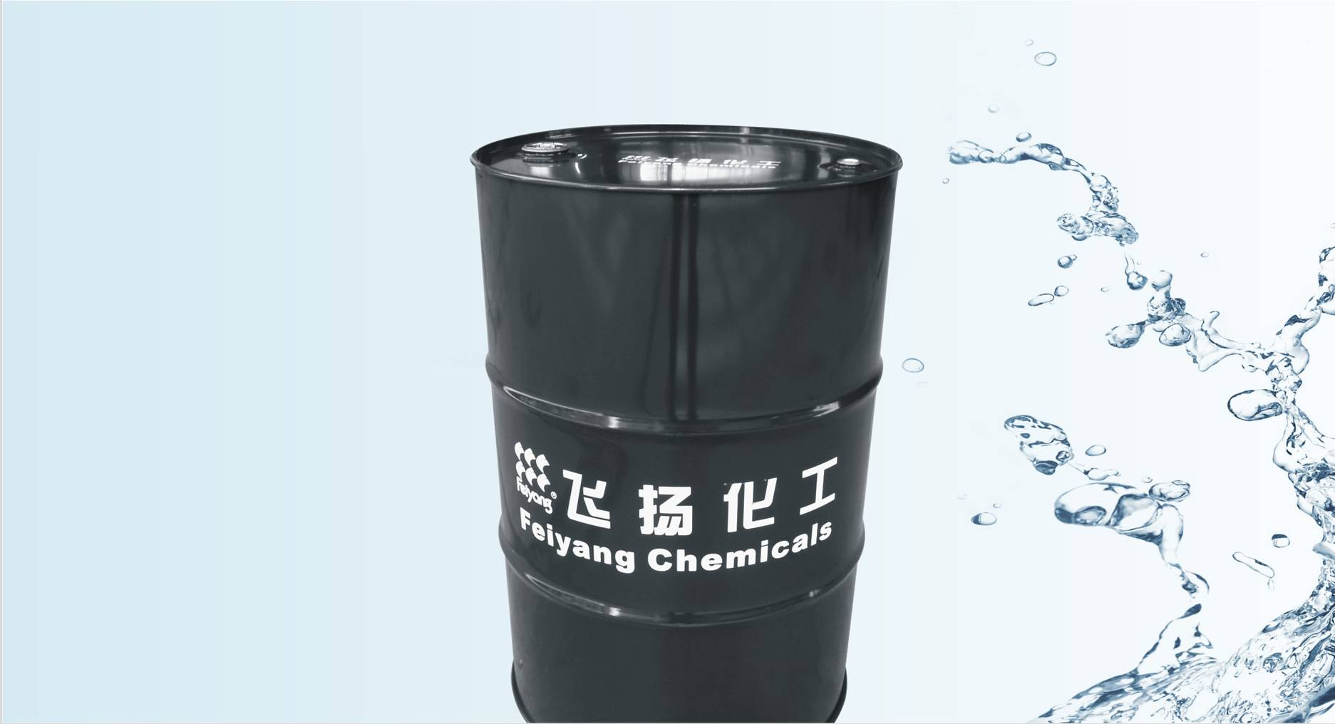 F420 Polyaspartic Ester Resin, first manufacturer in China, low viscosity
