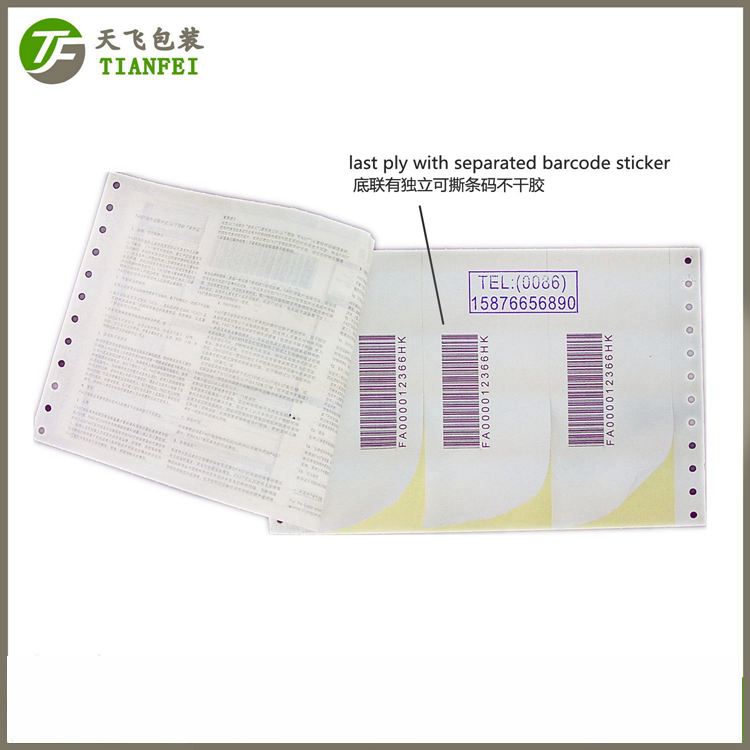 "9.5"" 6"" multiple independent barcodes 6 layers delivery order airway bill"