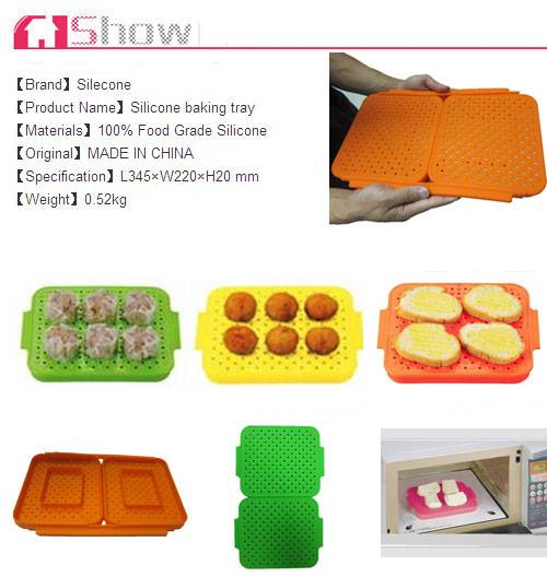 New arrival Separable Silicone Baking Tray