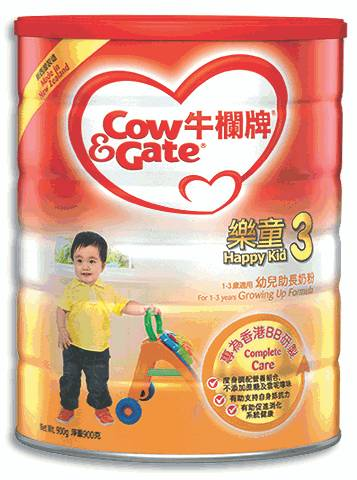 Cow & Gate Stage 2 Infant Milk Hungry Babies - 900g