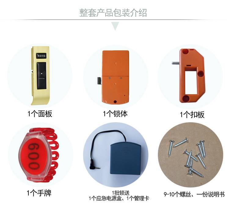 Factory price supply saun lock logistics cabinet door lock