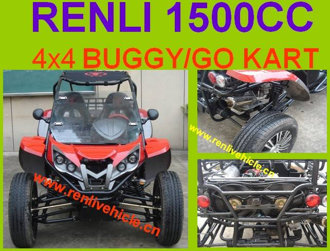 RL 1500cc Dune Buggy/Go Kart/Atv/Bicycle/Tricycle/Scooter/Electric Bike/All Terrain Vehicle