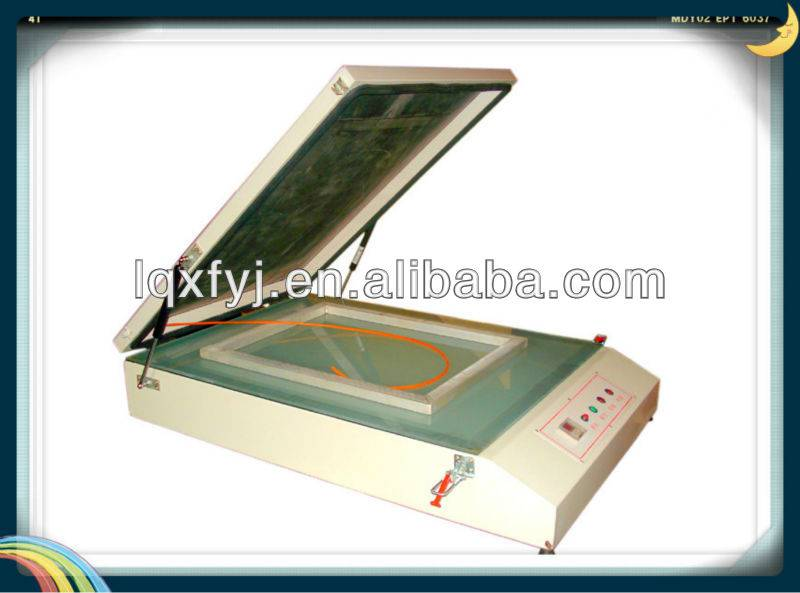 Plate maker Small plate burning machine Cold light source plate burning machine
