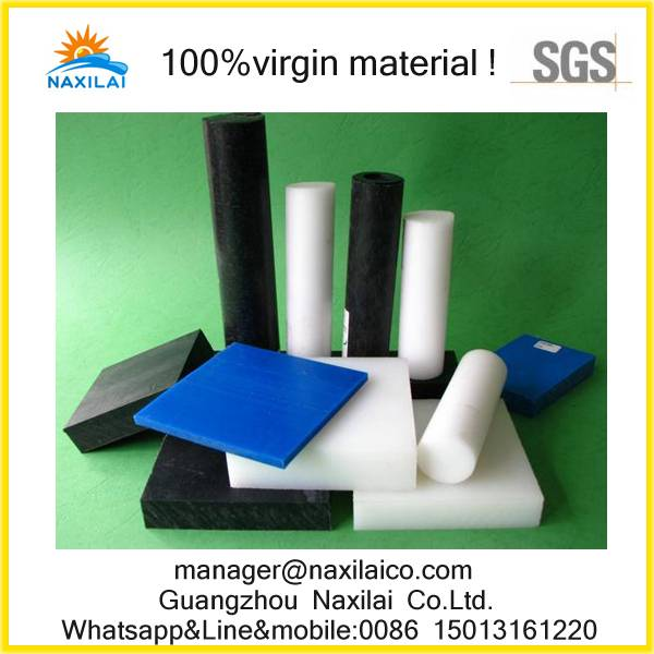 Cut to size pom plastic sheets manufacturer