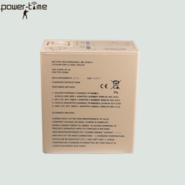 BB-2590/U Li-ion Rechargeable Battery Pack PTO-2590