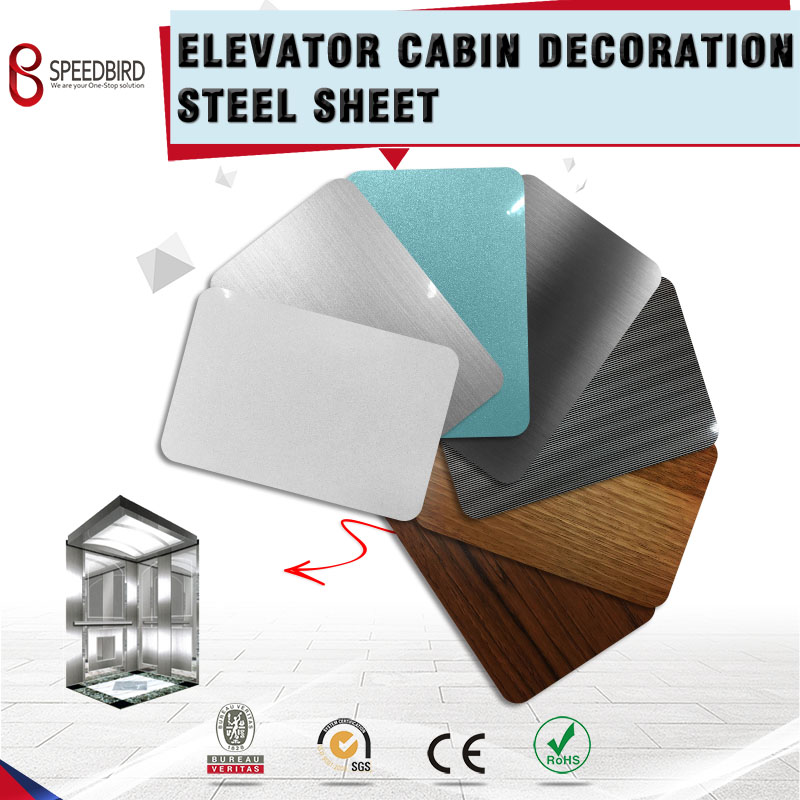 wooden design pvc film laminated SGCC steel sheet for elevator decorative sheet