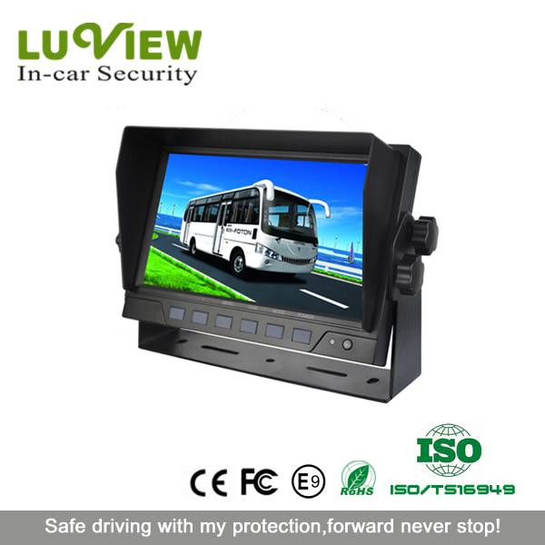 car rear view monitor 7inch TFT car monitor