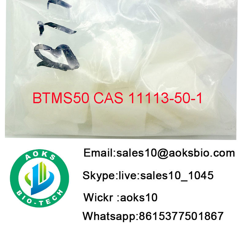 fast delivery BTMS 50 cas 81646-13-1