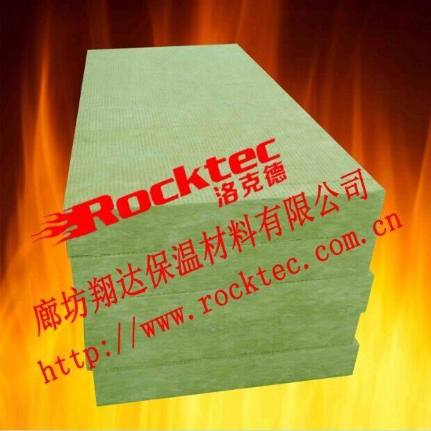 Special Rock Wool for Sandwich Panel ( Hydrophobicity 99%)