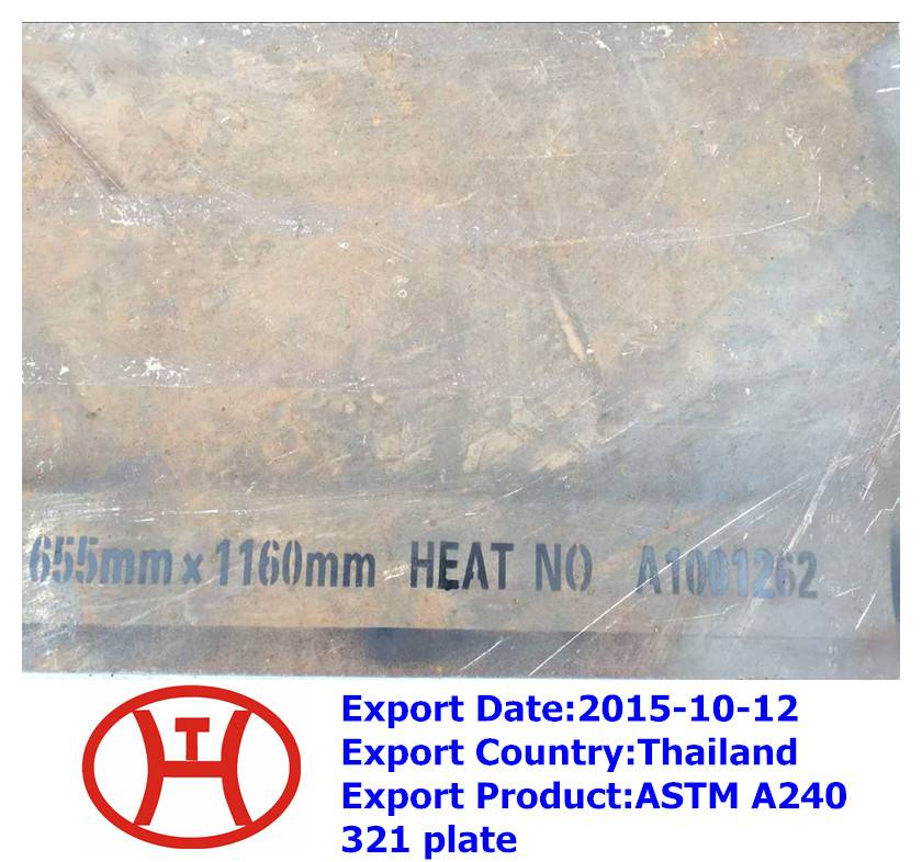 ASTM A240 321 plate