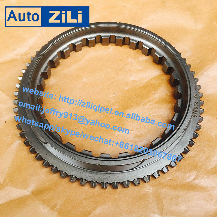 Chinese supplier quality manufacture 1250304350 QJ S6-90 gearbox parts synchronizer cone