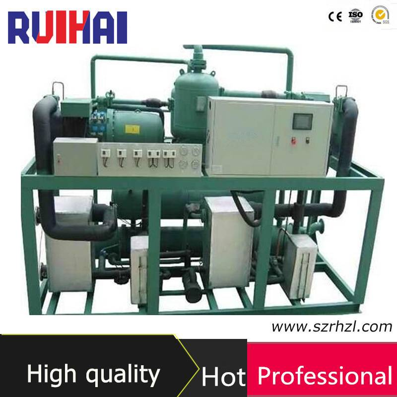 Ultra Low Temperature Screw Type Cascade water Chiller