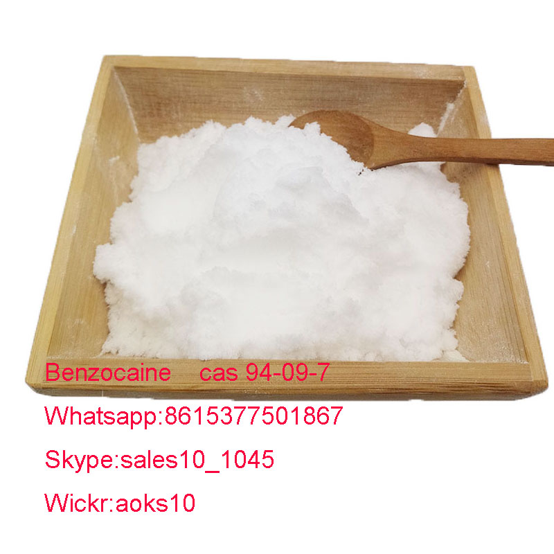 cas 94-09-7 Benzocaine powder china factory fast delivery safe clearence