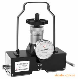 Specifications Portable magnetic Brinell & Rockwell hardness tester, testing the hardness of metals
