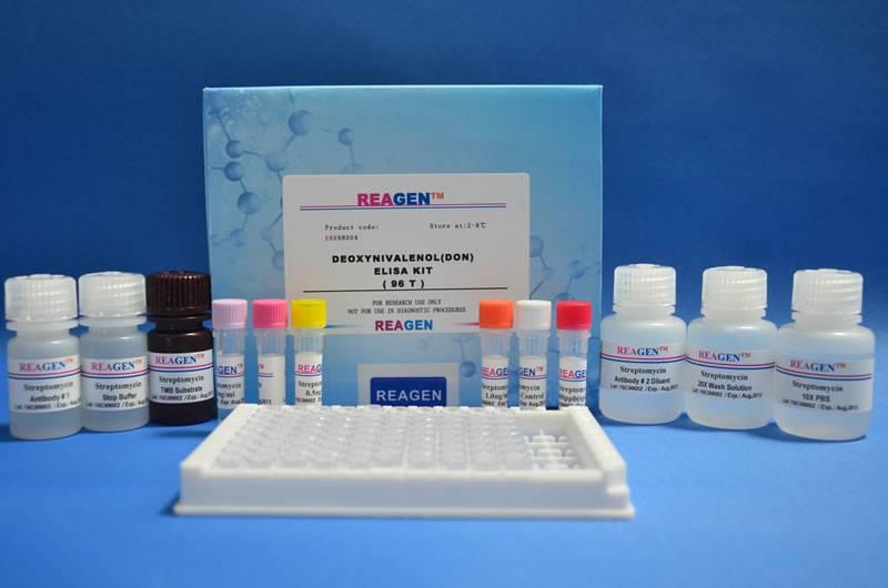 diazepam elisa testing kit