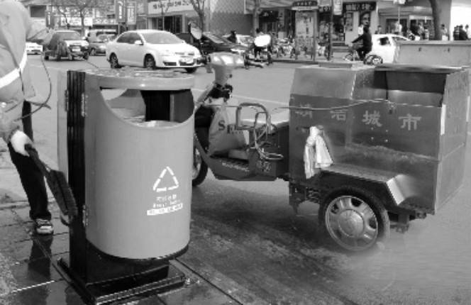 Professional Electric Car of Cleaning Dustbin Garbage Bin