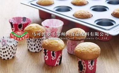 compound baking powder