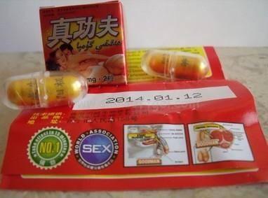 Zhen Gong fu Capsules Male Libido Enhancement Pills