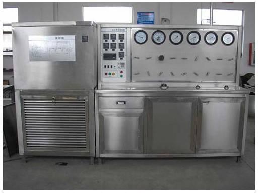 Supercritical CO2 fluid extraction machine SKYPE:kaiserzy