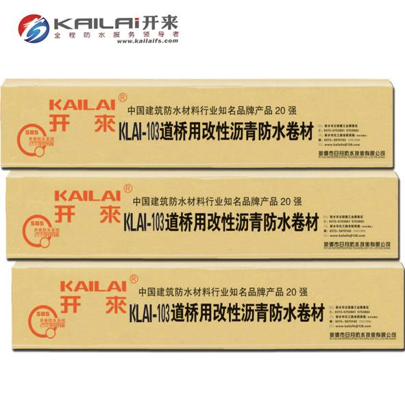KLAI-103 Modified bituminous waterproof membrane for road&bridge