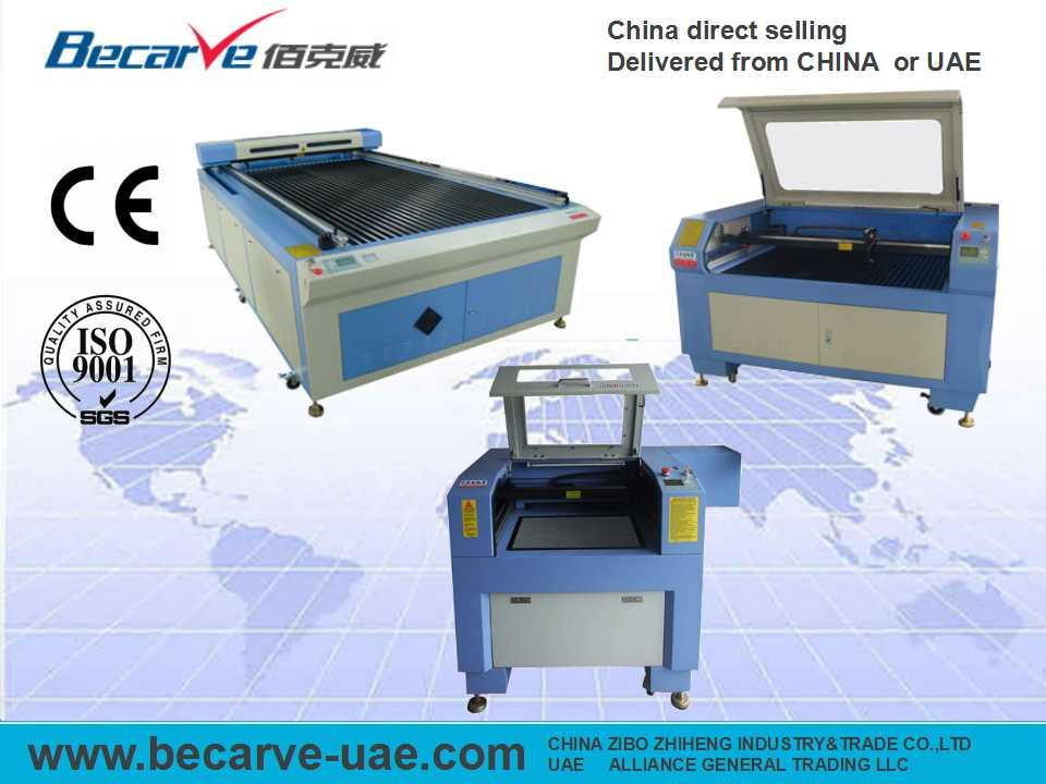 laser machine 1390.1325.6090.6040