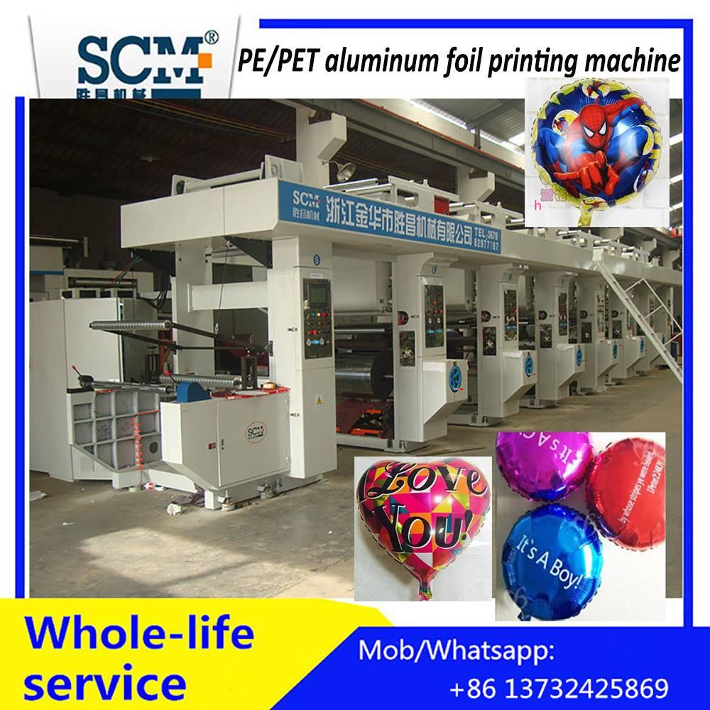 PE/PET/aluminum foil balloon rotogravure printing machine