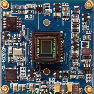 HD PCB board for CCTV Camera