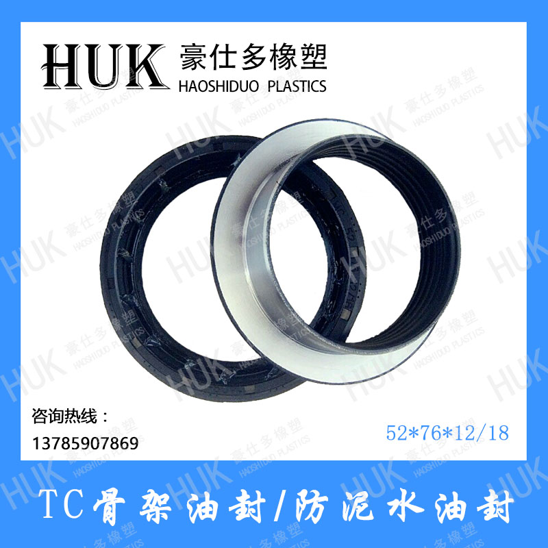 Supply TC skeleton oil seal, 527612/18 Kubota water slurry oil seal, HUK oil seal, agricultural ma
