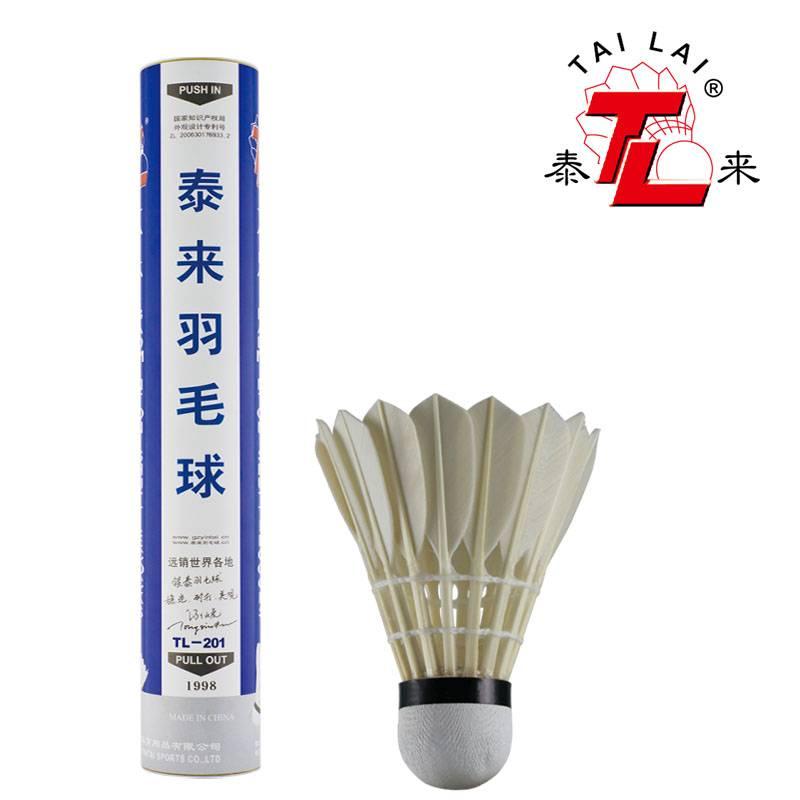 Professional badminton shuttlecock manufacturer