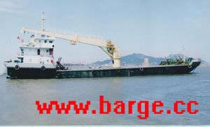 62.8M 2000 DWT LCT(barge) with crane for sale